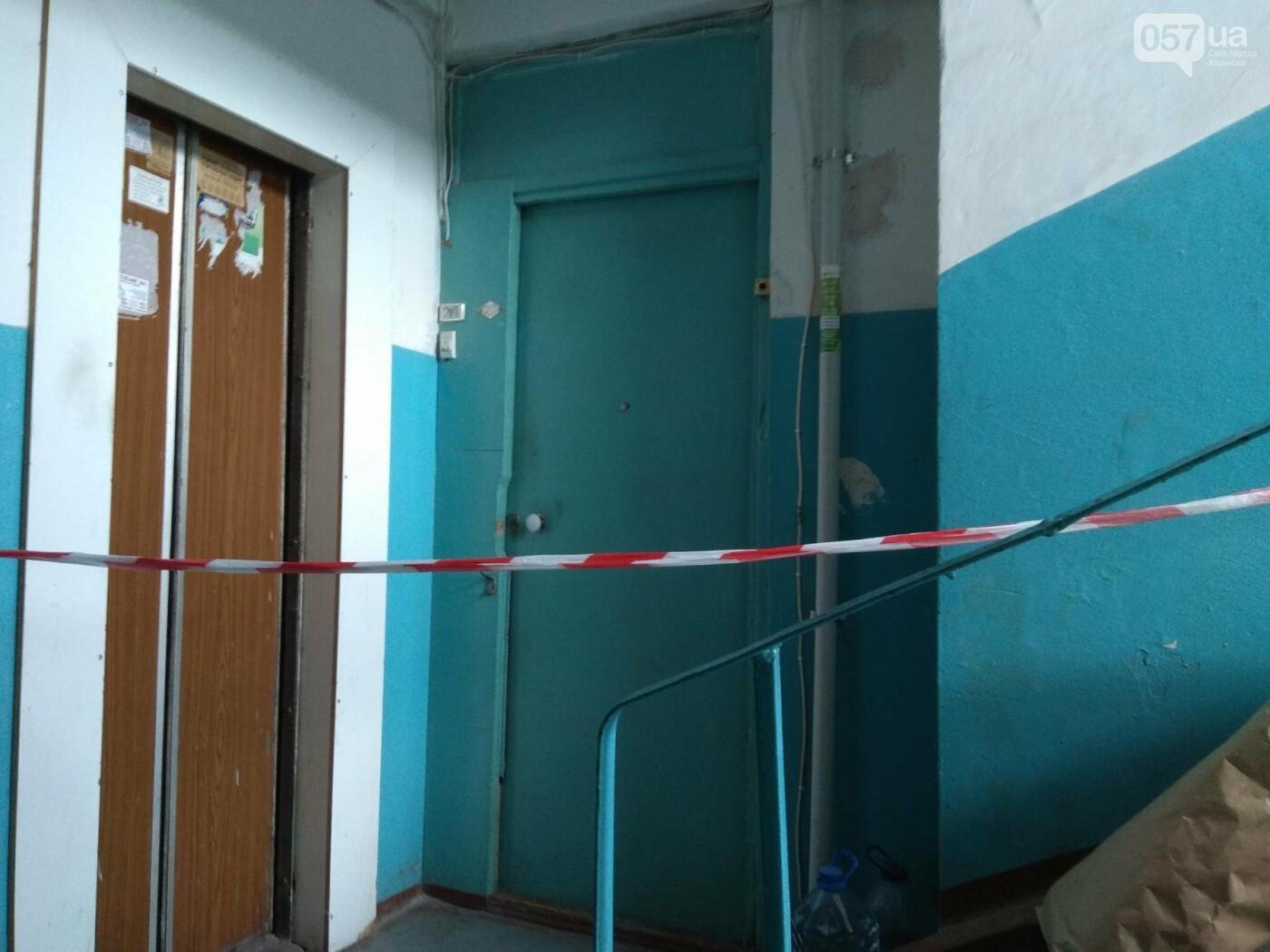 """""""Прогремело два выстрела"""". Что рассказали соседи погибшей семьи на Салтовке, - ФОТО, фото-1"""