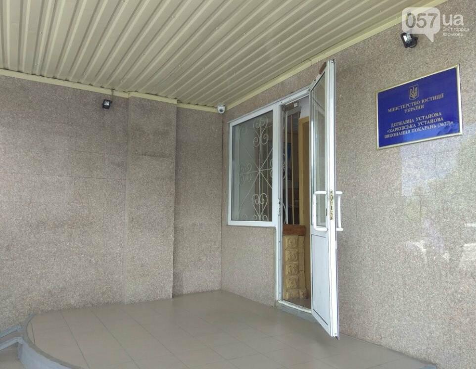 Общий душ, учебные классы и комната отдыха. В каких условиях содержат подростков в Харьковском СИЗО, - ФОТО, фото-1