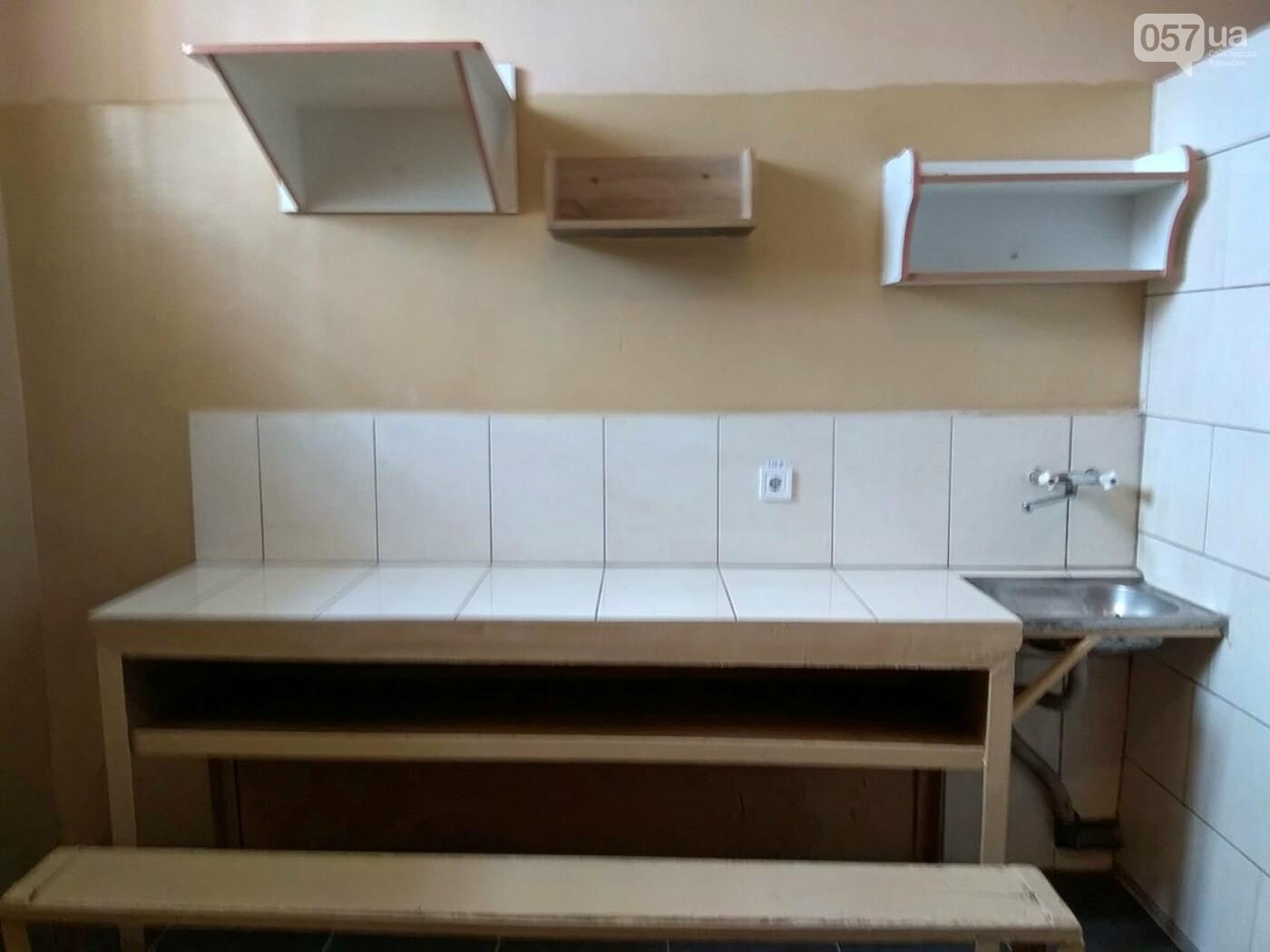Общий душ, учебные классы и комната отдыха. В каких условиях содержат подростков в Харьковском СИЗО, - ФОТО, фото-3