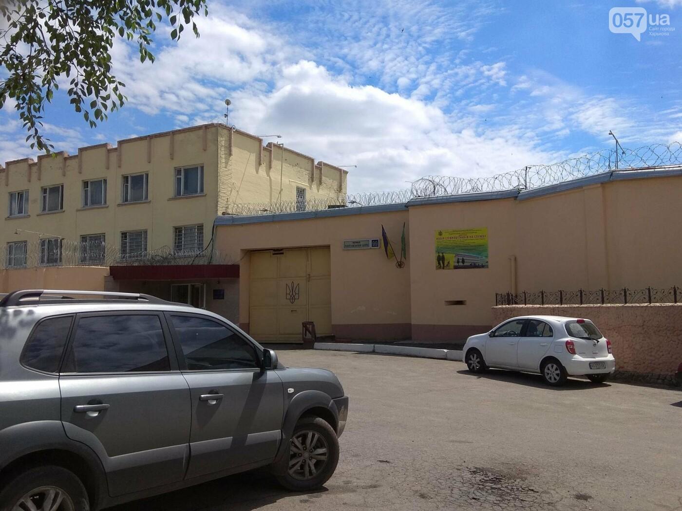 Общий душ, учебные классы и комната отдыха. В каких условиях содержат подростков в Харьковском СИЗО, - ФОТО, фото-6
