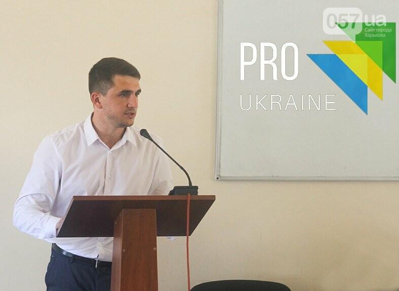 инвестиционная ситуация в Украине, «ПроЮкрейн» – национальная инвестиционная платформа от одесских специалистов