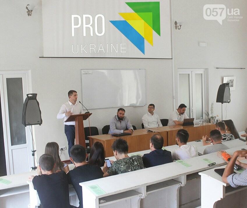 «ПроЮкрейн» и инвестиционный климат в Украине, приток иностранных инвестиций, Роман Григоришин – создатель «ПроЮкрейн»