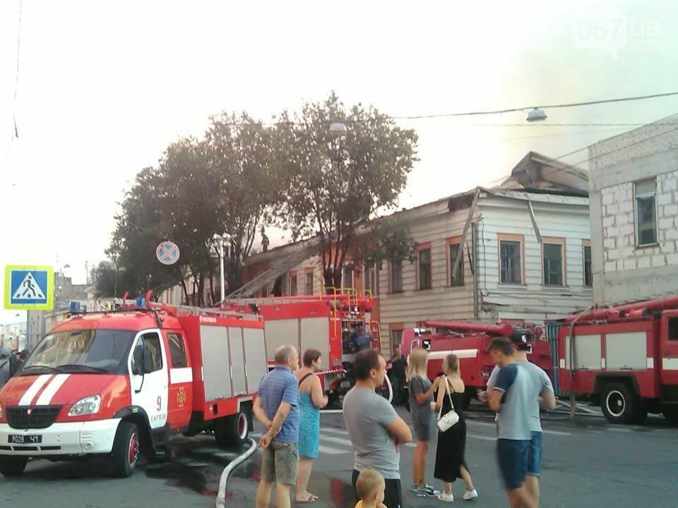 Харьковская полиция расследует пожар в УИПА, - ФОТО, фото-4