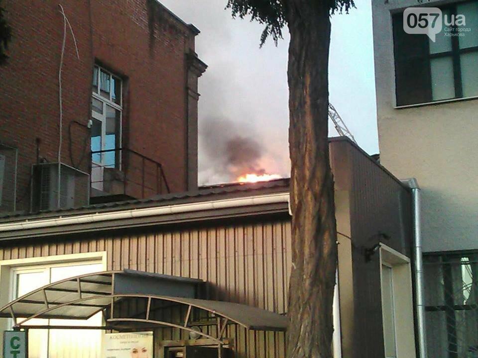 Харьковская полиция расследует пожар в УИПА, - ФОТО, фото-2