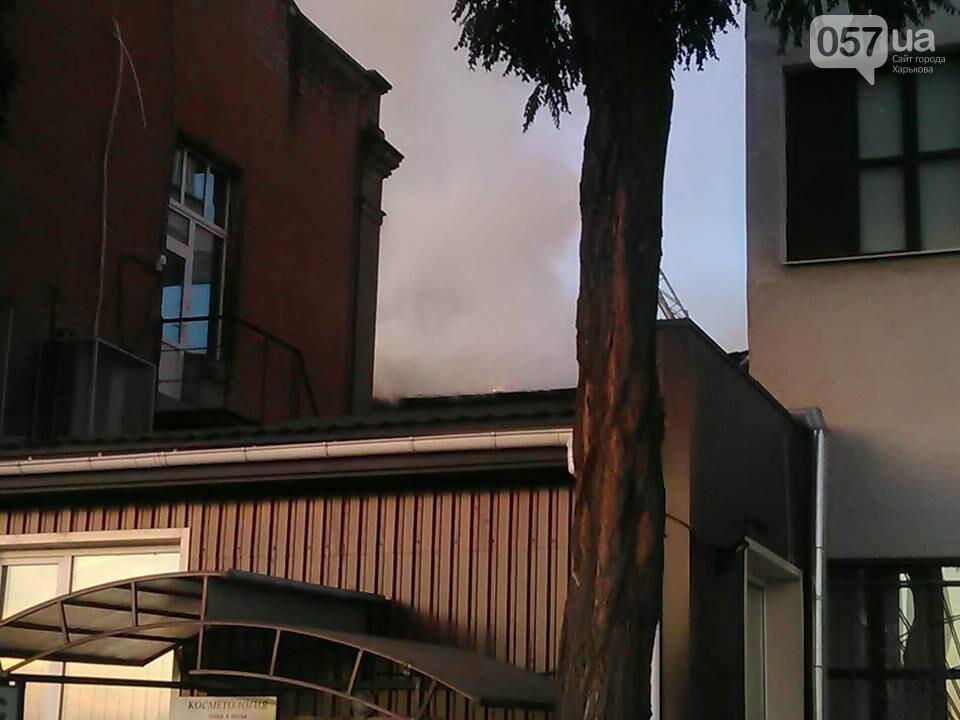 Харьковская полиция расследует пожар в УИПА, - ФОТО, фото-1