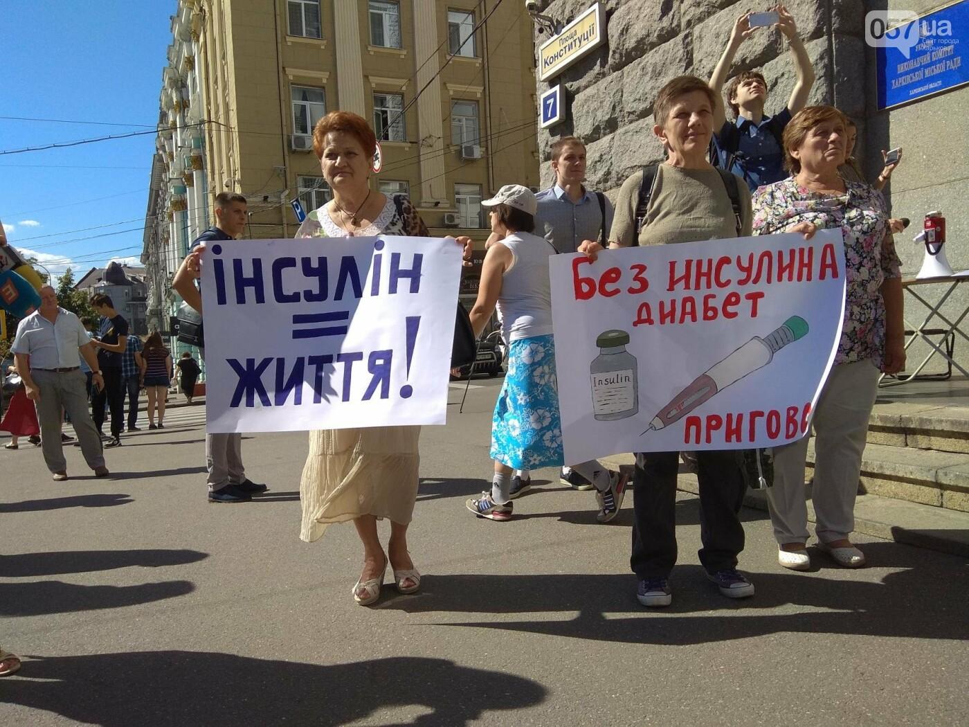 «Дайте инсулин». В Харькове пациенты с сахарным диабетом вышли на пикет под мэрию, - ФОТО, фото-3