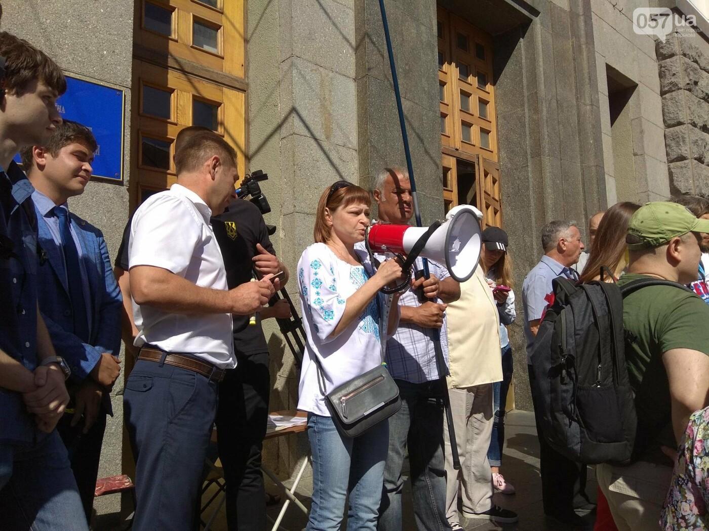 «Дайте инсулин». В Харькове пациенты с сахарным диабетом вышли на пикет под мэрию, - ФОТО, фото-2