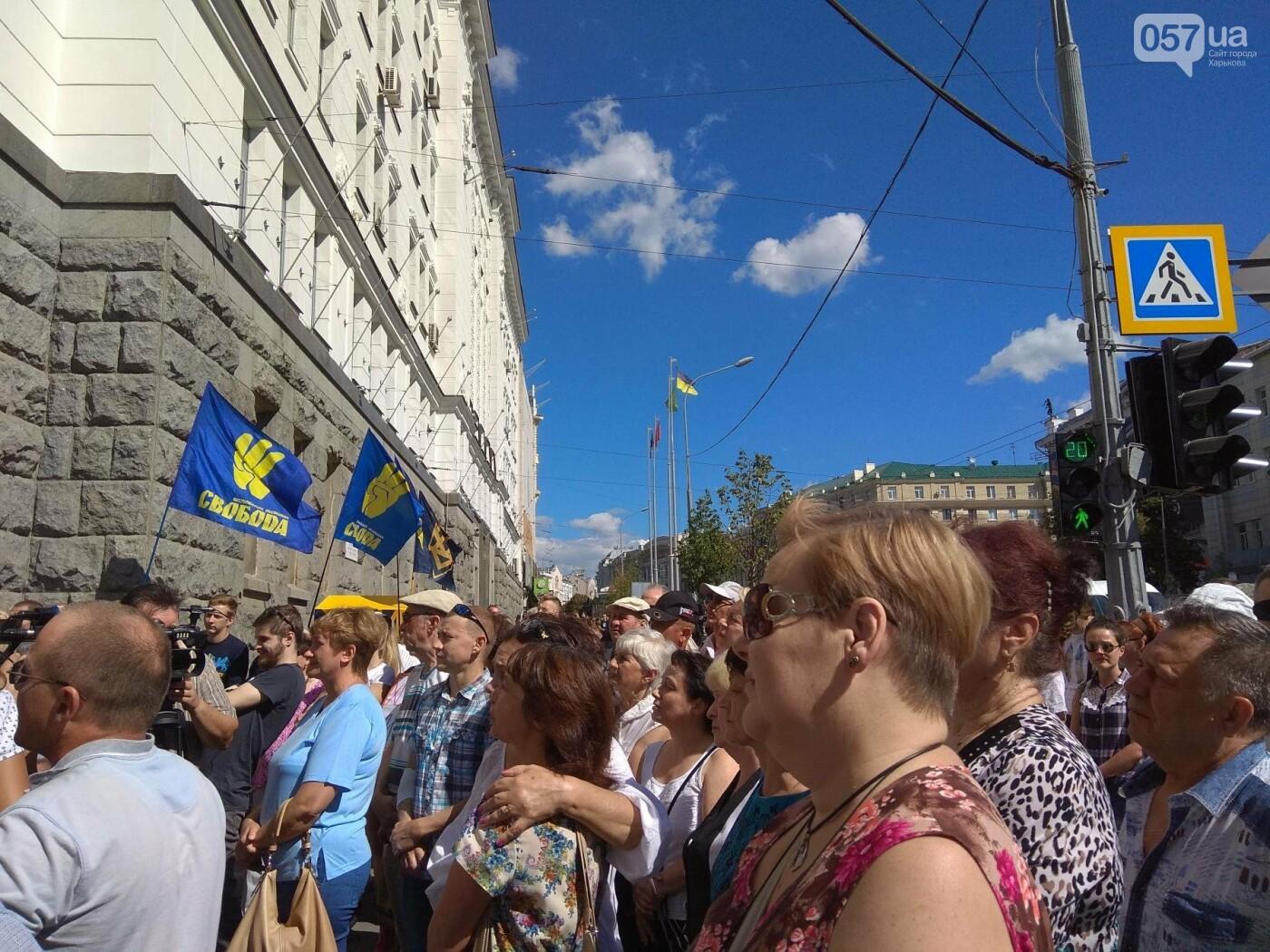 «Дайте инсулин». В Харькове пациенты с сахарным диабетом вышли на пикет под мэрию, - ФОТО, фото-5