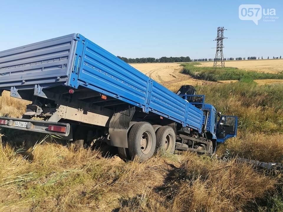 На трассе Харьков-Запорожье жуткая авария: 6 жертв, среди них есть дети, - ФОТО, фото-8