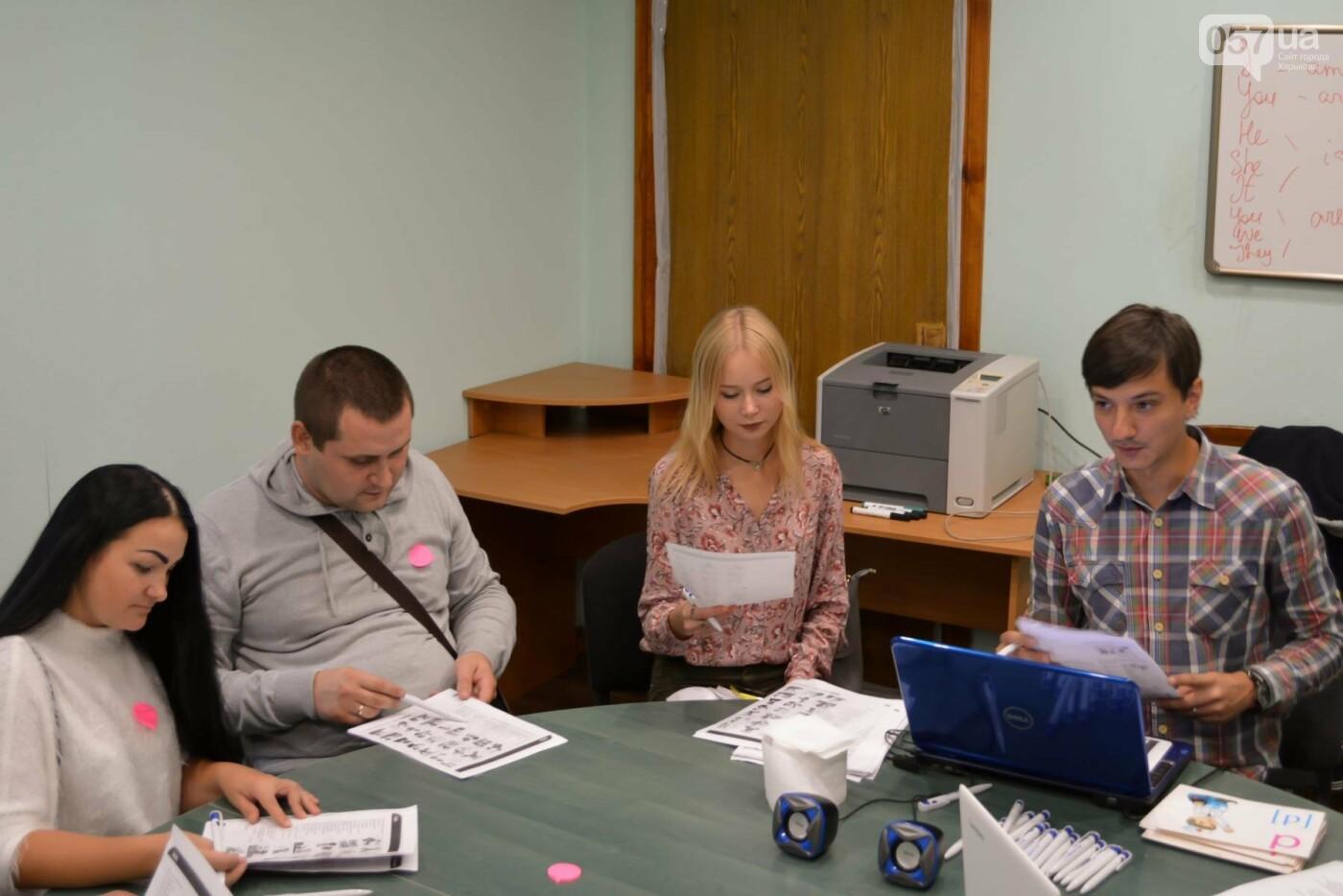 Курсы английского в Харькове ᐈ куда пойти учить английский?, фото-54
