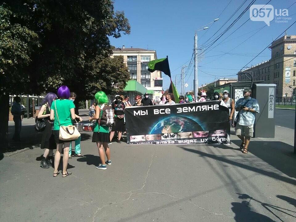 В Харькове прошел зоозащитный марш, - ФОТО, фото-1