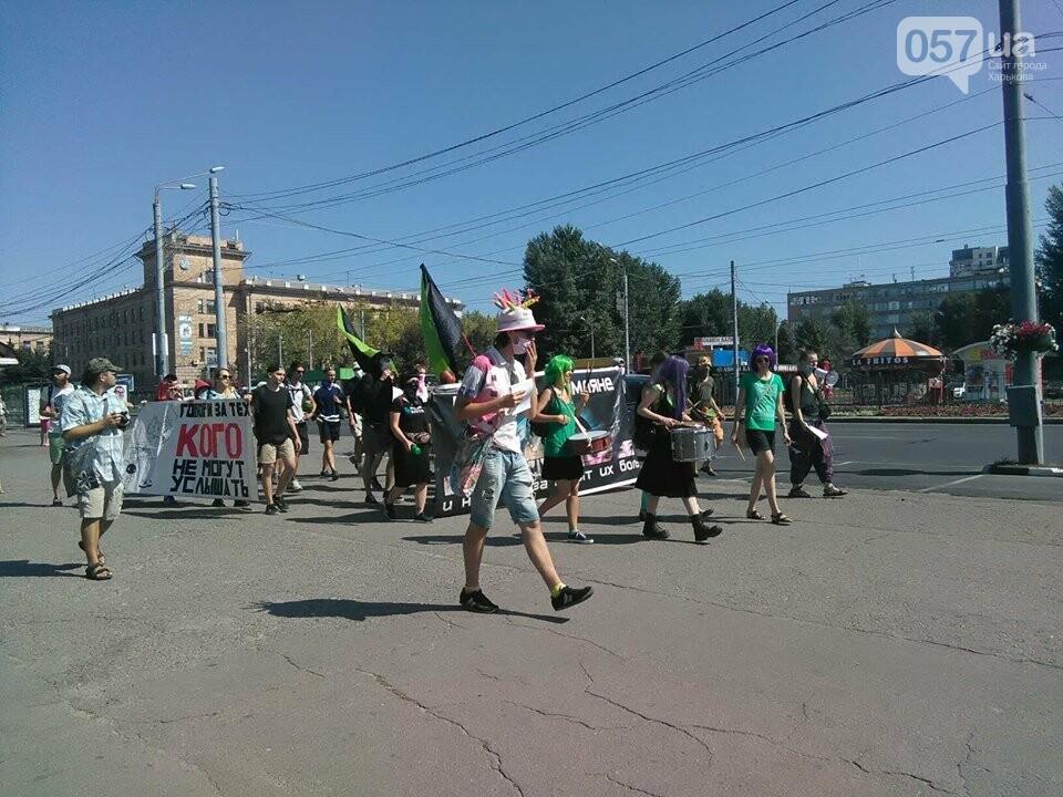 В Харькове прошел зоозащитный марш, - ФОТО, фото-2