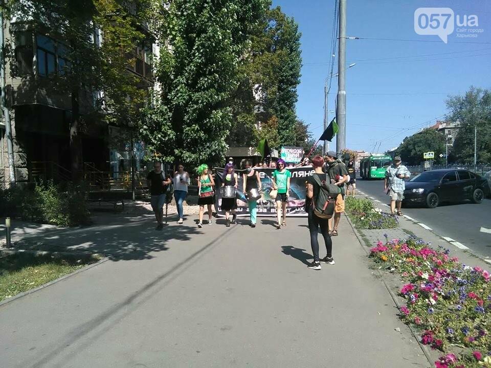 В Харькове прошел зоозащитный марш, - ФОТО, фото-3