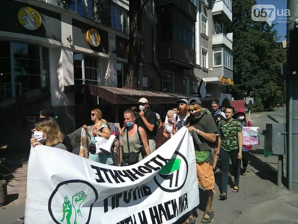 В Харькове прошел зоозащитный марш, - ФОТО, фото-4