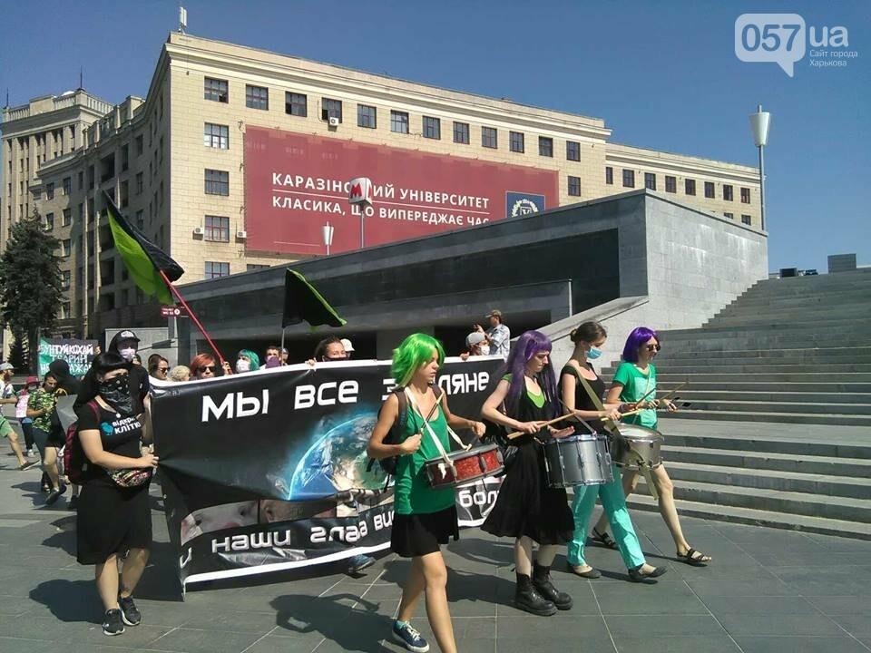 В Харькове прошел зоозащитный марш, - ФОТО, фото-6