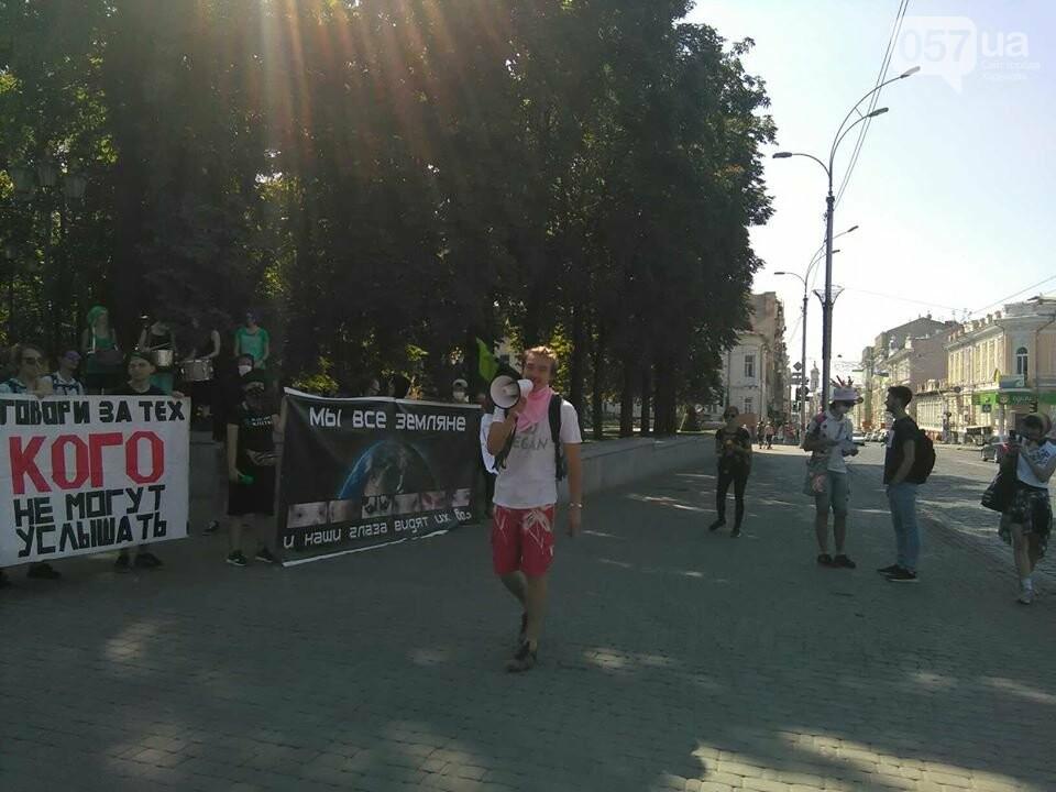 В Харькове прошел зоозащитный марш, - ФОТО, фото-10