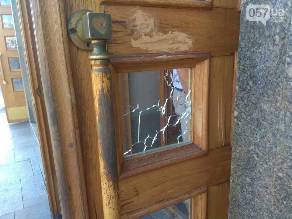 Ночная перестрелка в Харькове: полиция рассказала подробности, - ФОТО  , фото-2