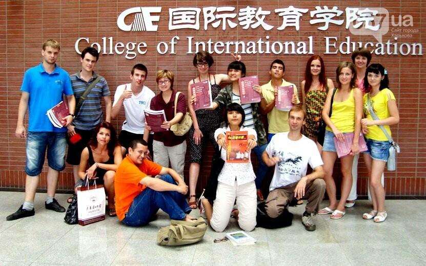 Курсы английского в Харькове ᐈ куда пойти учить английский?, фото-86