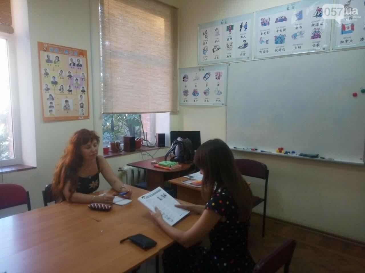 Курсы английского в Харькове ᐈ куда пойти учить английский?, фото-89
