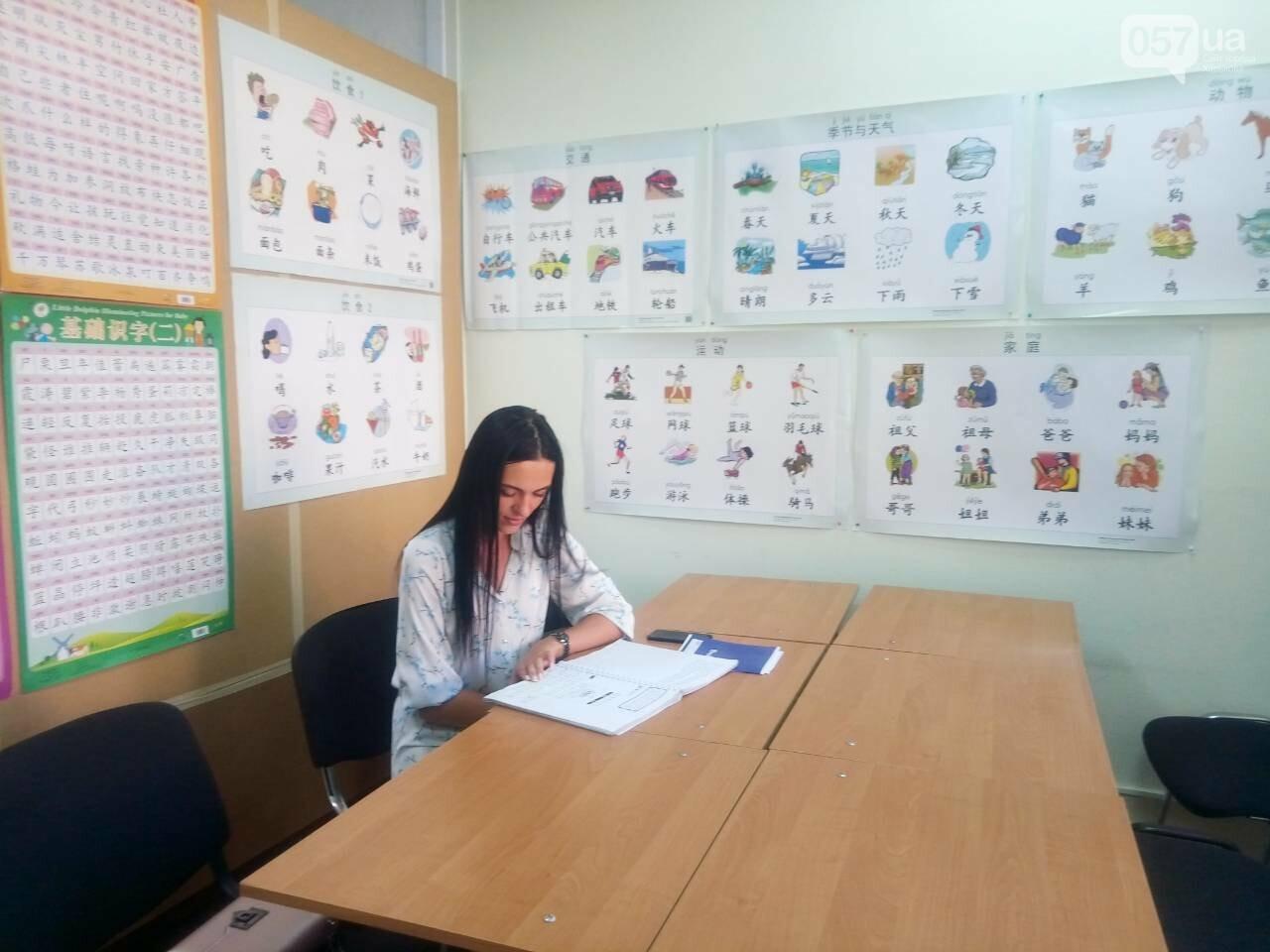 Курсы английского в Харькове ᐈ куда пойти учить английский?, фото-90