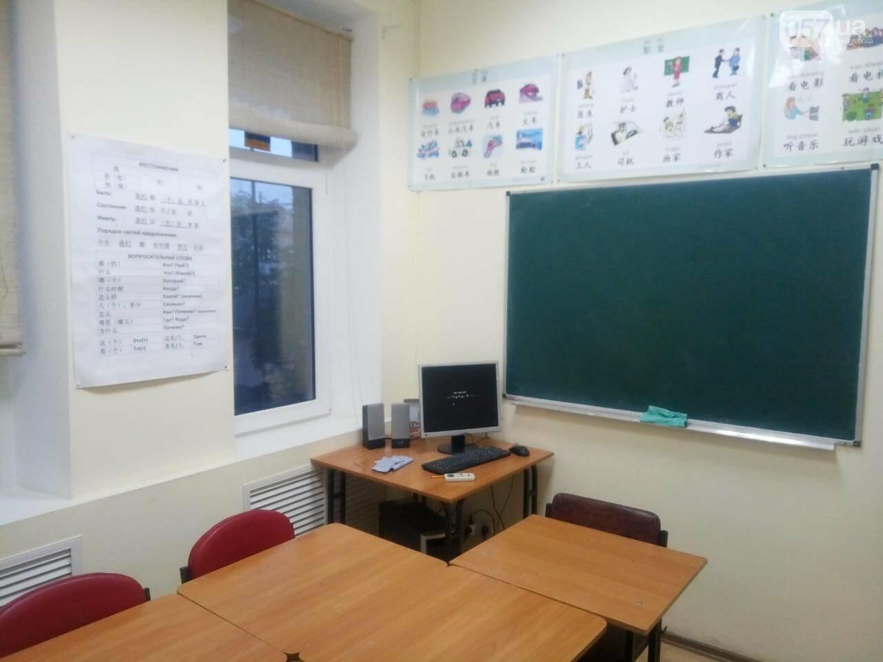 Курсы английского в Харькове ᐈ куда пойти учить английский?, фото-88