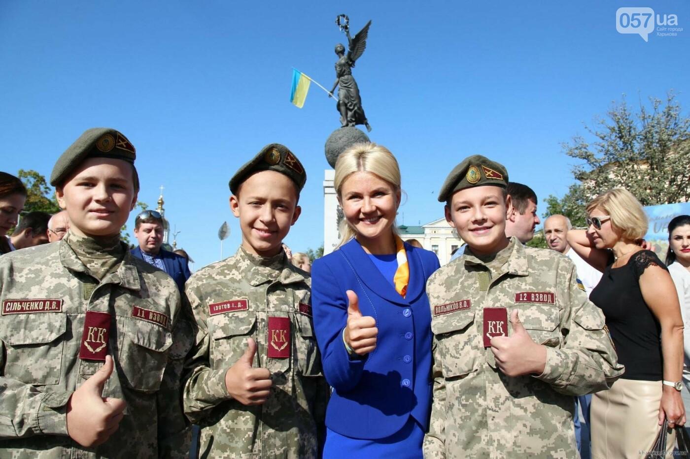 В Харькове отметили День флага масштабным флэшмобом, фото-2