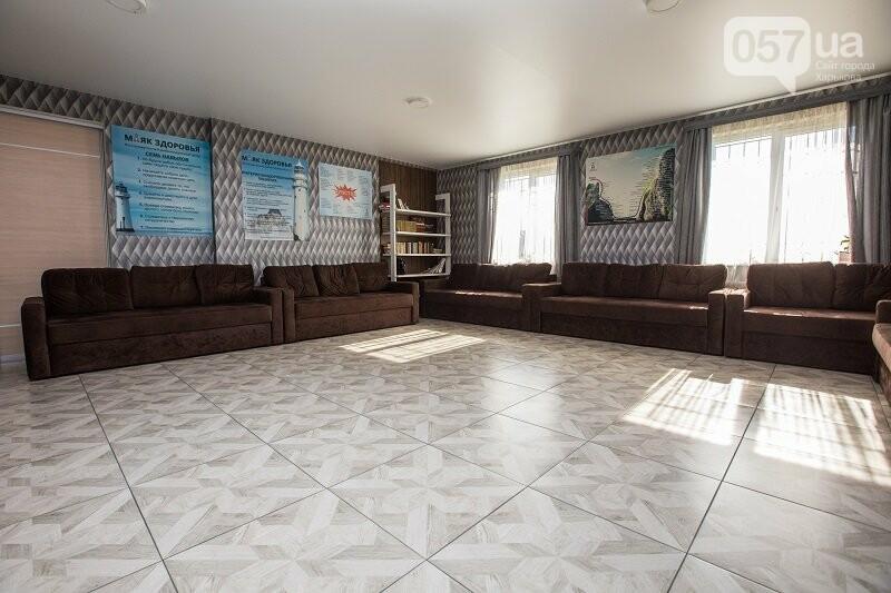 Реабилитационные центры в Харькове, лечение наркомании, лечение алкоголизма, фото-41