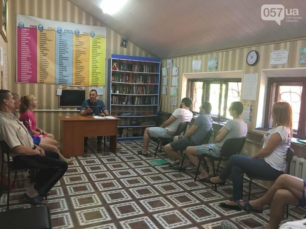 Реабилитационные центры в Харькове, лечение наркомании, лечение алкоголизма, фото-62