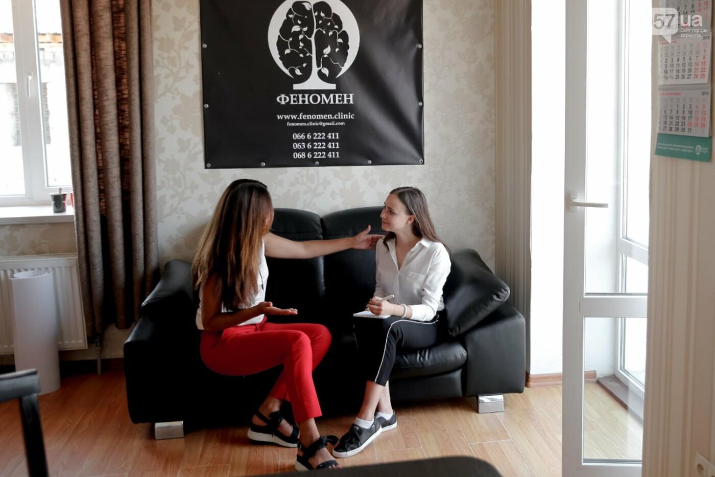 Реабилитационные центры в Харькове, лечение наркомании, лечение алкоголизма, фото-30