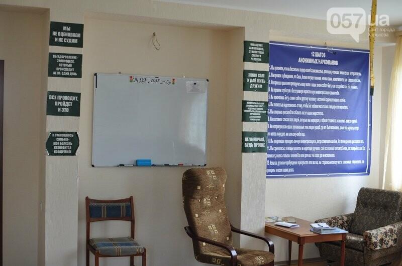 Реабилитационные центры в Харькове, лечение наркомании, лечение алкоголизма, фото-73