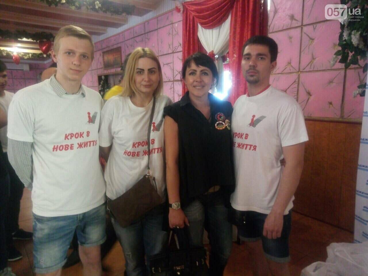 Реабилитационные центры в Харькове, лечение наркомании, лечение алкоголизма, фото-89