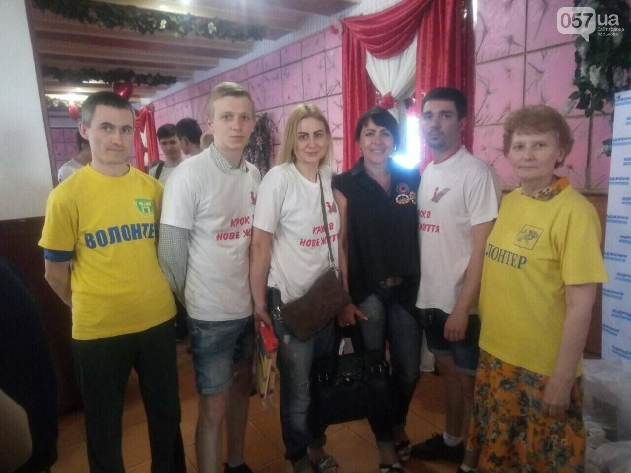 Реабилитационные центры в Харькове, лечение наркомании, лечение алкоголизма, фото-91