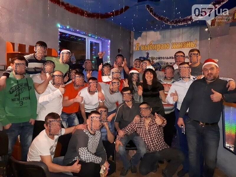 Реабилитационные центры в Харькове, лечение наркомании, лечение алкоголизма, фото-93