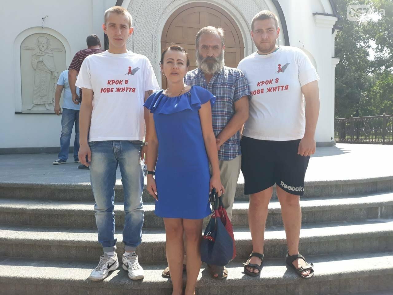 Реабилитационные центры в Харькове, лечение наркомании, лечение алкоголизма, фото-86