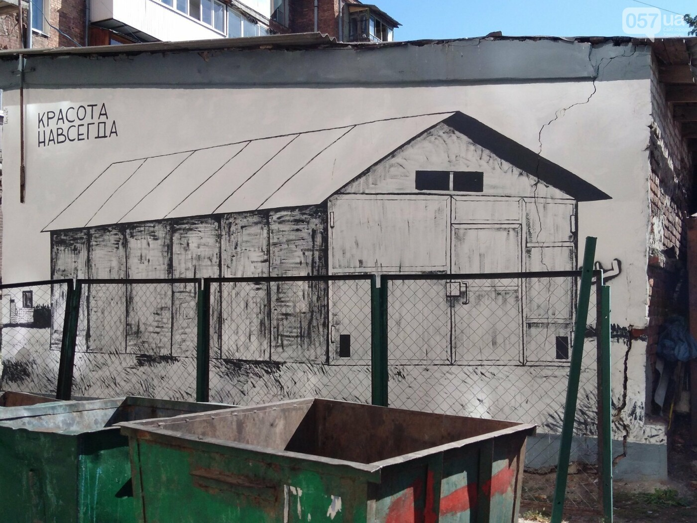 Стрит-арт Гамлета в Харькове: ТОП-10 граффити художника, - ФОТО, фото-2