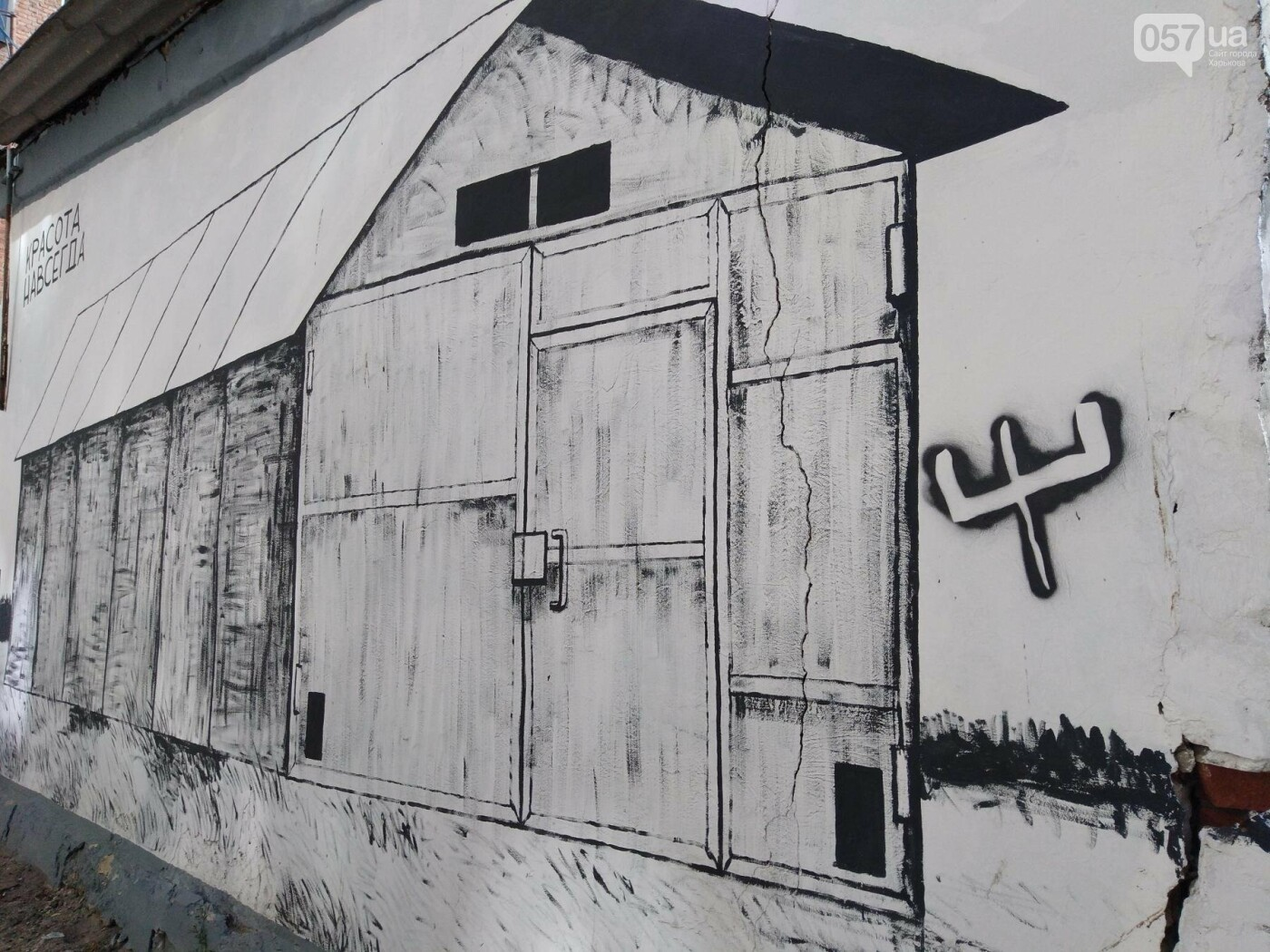 Стрит-арт Гамлета в Харькове: ТОП-10 граффити художника, - ФОТО, фото-3
