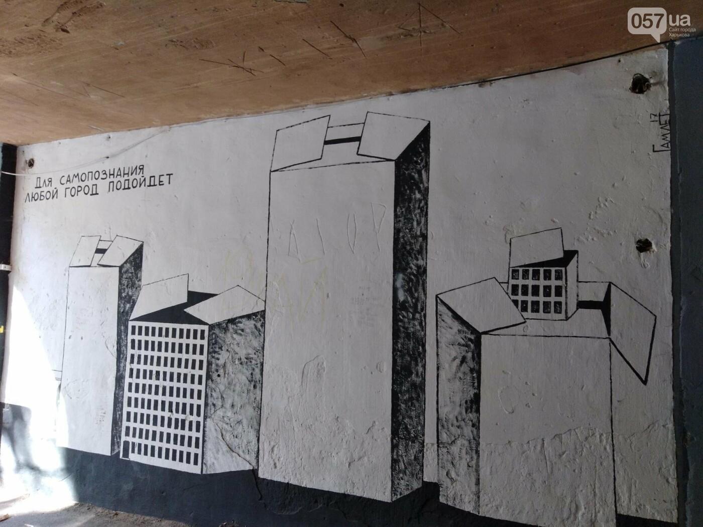 Стрит-арт Гамлета в Харькове: ТОП-10 граффити художника, - ФОТО, фото-4