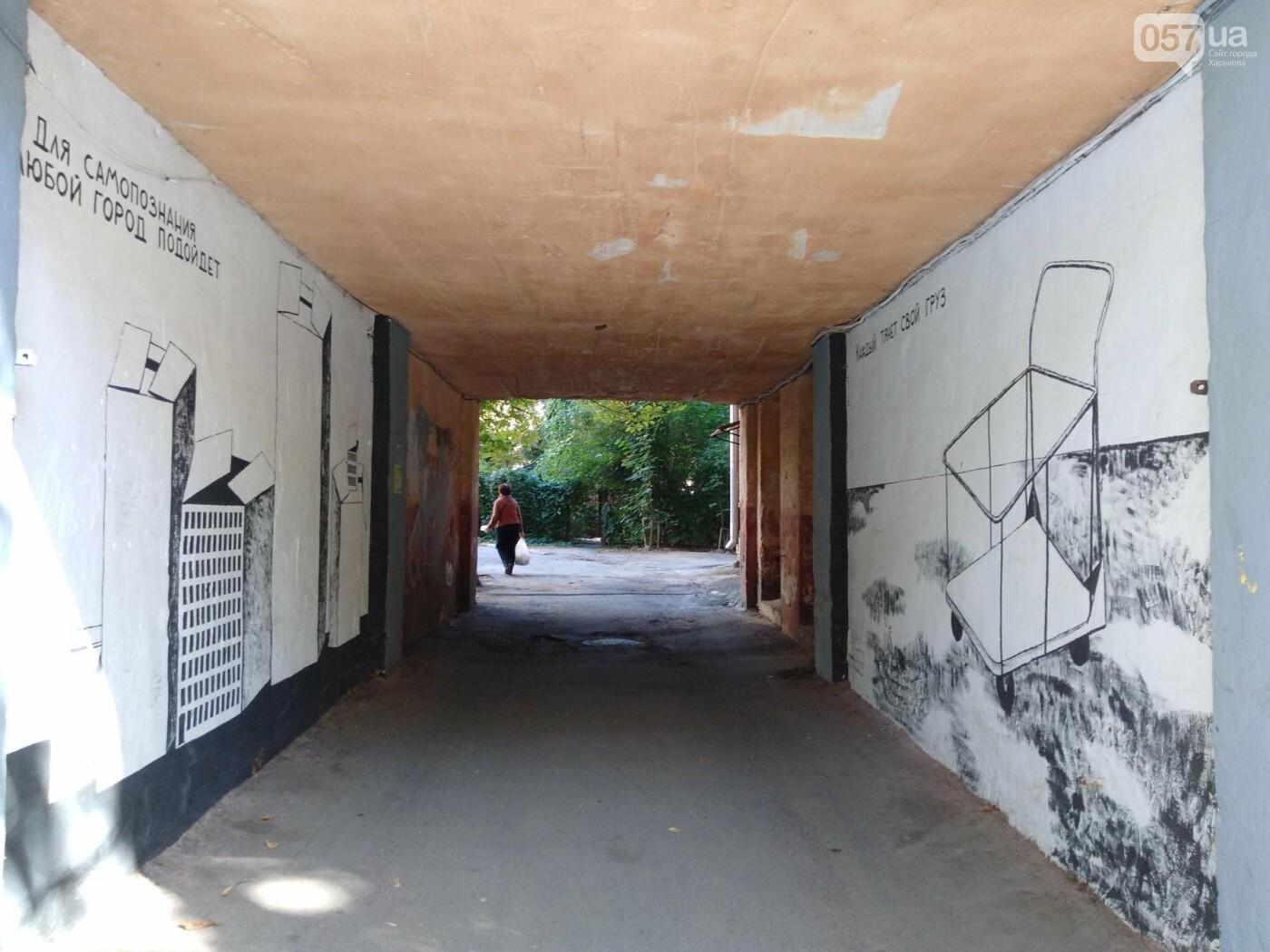 Стрит-арт Гамлета в Харькове: ТОП-10 граффити художника, - ФОТО, фото-5
