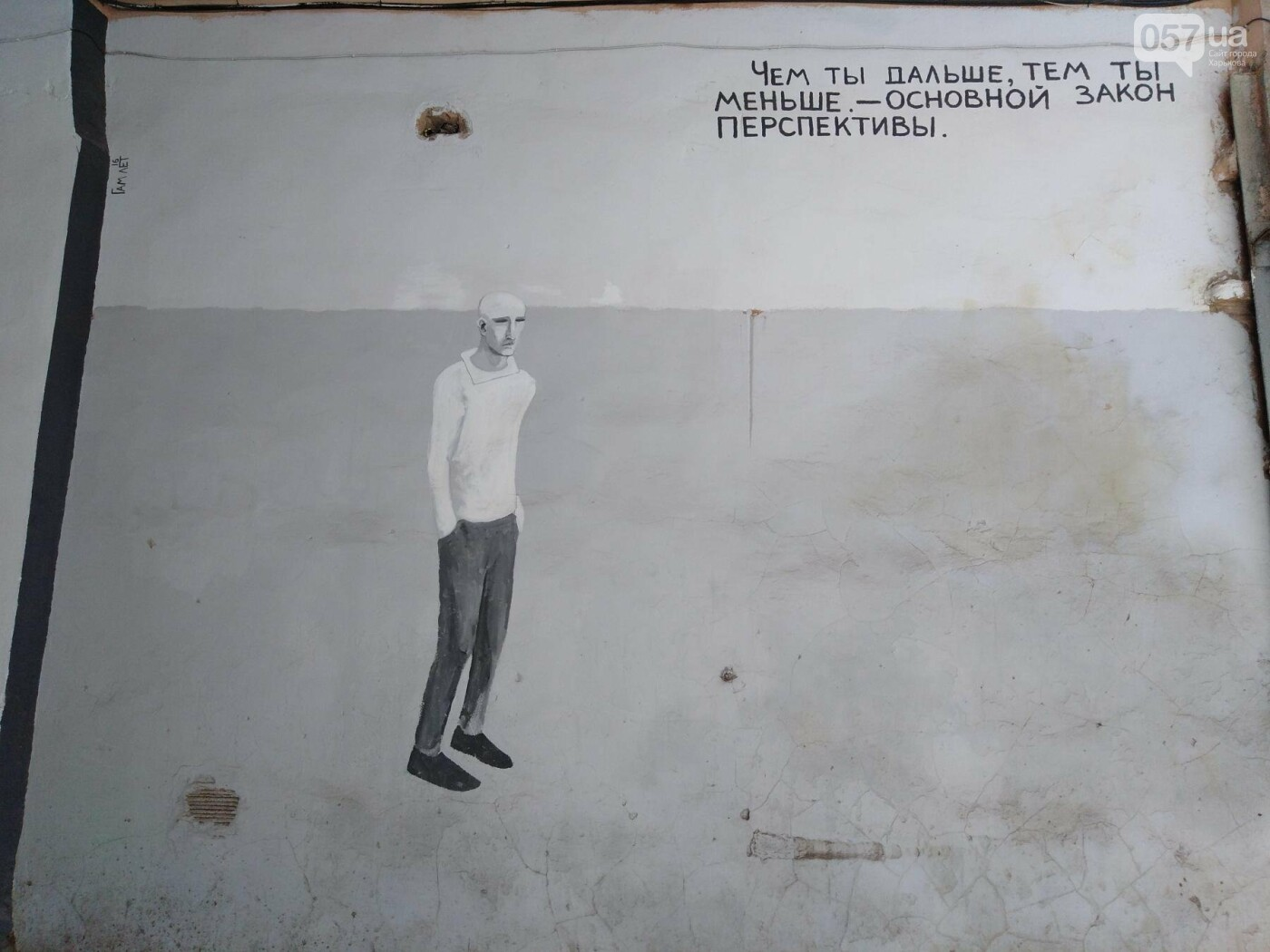 Стрит-арт Гамлета в Харькове: ТОП-10 граффити художника, - ФОТО, фото-8