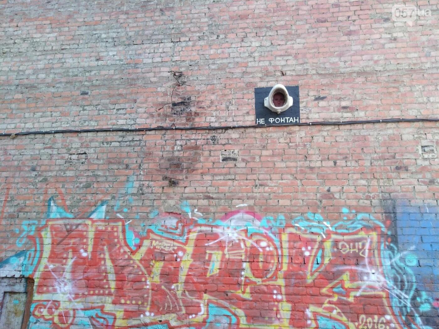 Стрит-арт Гамлета в Харькове: ТОП-10 граффити художника, - ФОТО, фото-14