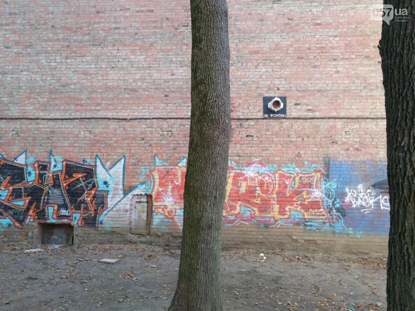 Стрит-арт Гамлета в Харькове: ТОП-10 граффити художника, - ФОТО, фото-13