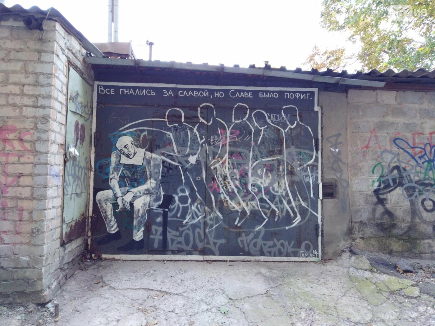 Стрит-арт Гамлета в Харькове: ТОП-10 граффити художника, - ФОТО, фото-23