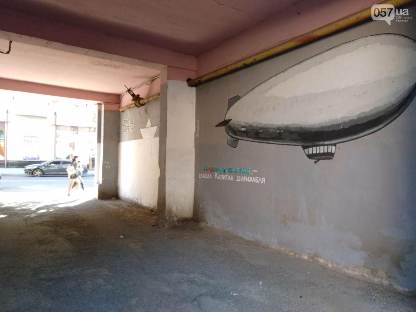 Стрит-арт Гамлета в Харькове: ТОП-10 граффити художника, - ФОТО, фото-29