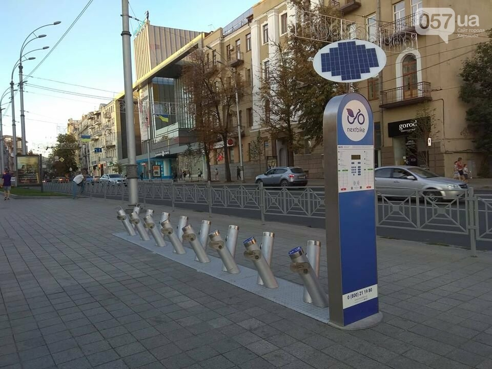 Муниципальный велопрокат в Харькове и Европе: как работает и сколько стоит, - ФОТО, фото-3
