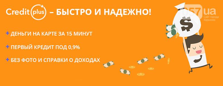 кредит в молдове только с паспортом без справки о доходах
