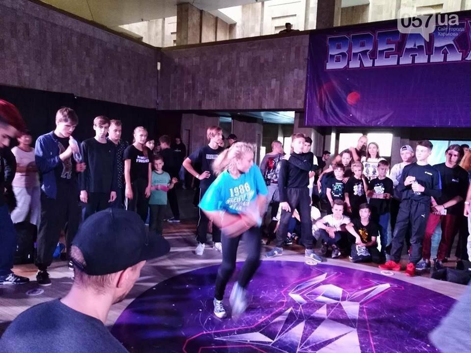 В Харькове проходит международный фестиваль брейк-данса, - ФОТО, фото-4