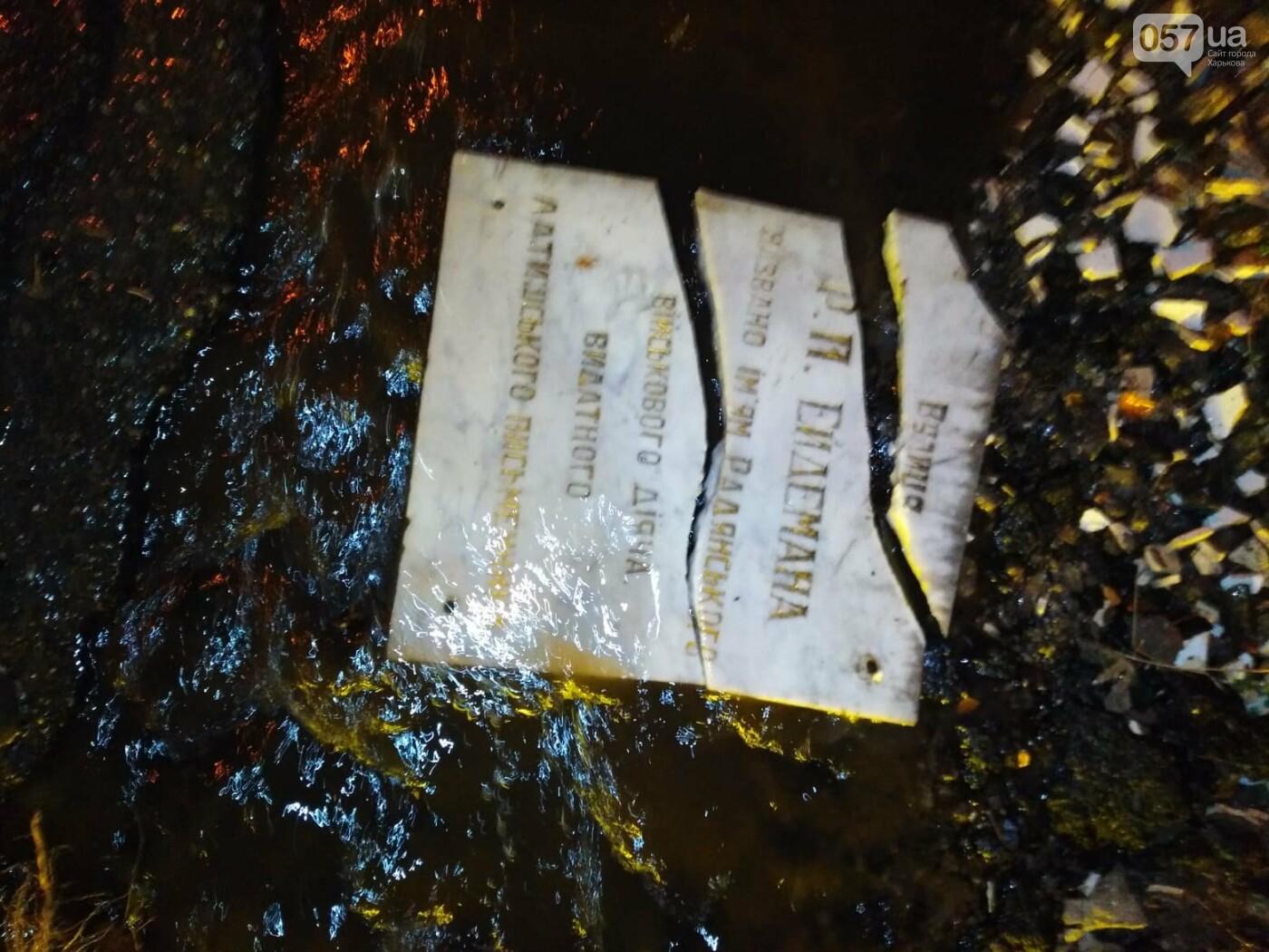 В Харькове активисты уничтожили мемориальную доску организатору карательных экспедиций СССР, - ФОТО, фото-2