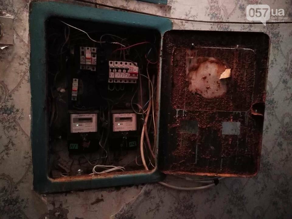 Харьковчане шесть дней сидят без воды из-за ссоры с председателем кооператива, - ФОТО, фото-5