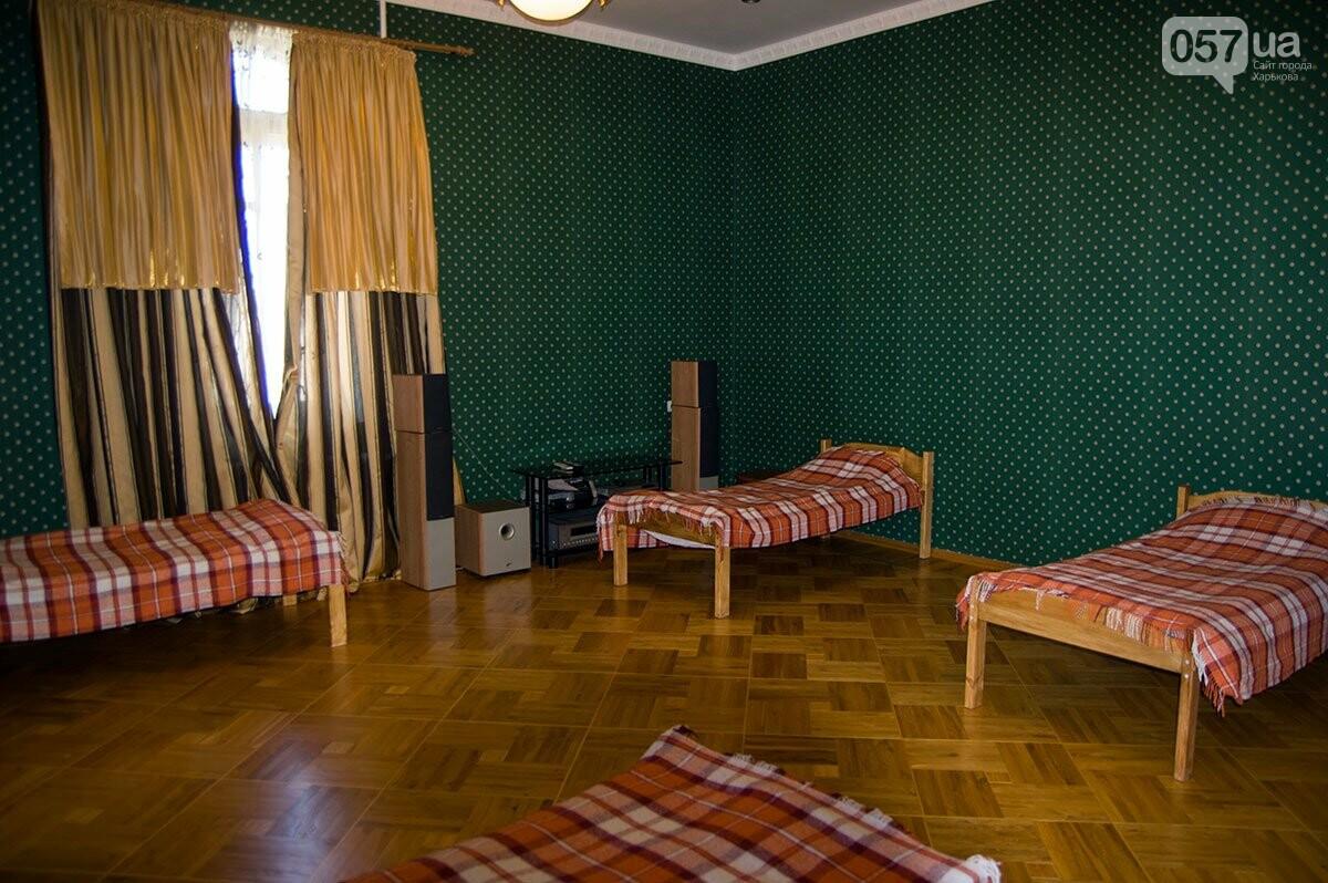 Реабилитационные центры в Харькове, лечение наркомании, лечение алкоголизма, фото-11