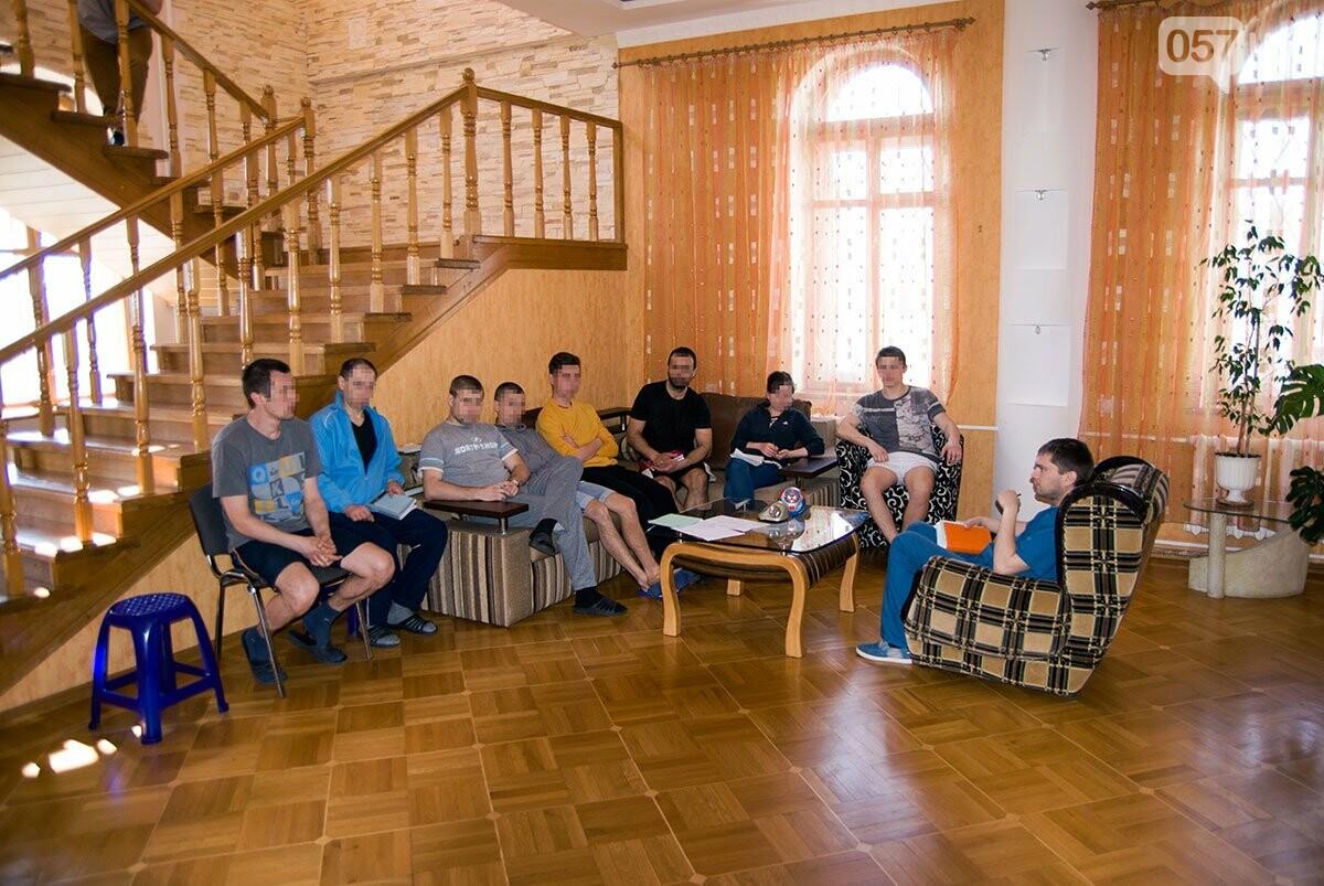 Реабилитационные центры в Харькове, лечение наркомании, лечение алкоголизма, фото-12